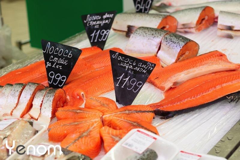 vis aanbiedingen